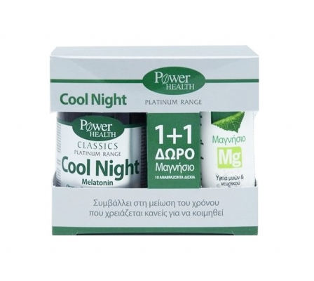 Power Health Classics Cool Night 30Caps & Δώρο Magnesium 10Caps