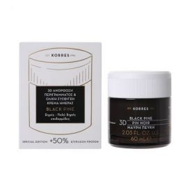 Korres Black Pine Special Edition 3D Sculpting Firming & Lifting Day Cream Dry/Very Dry Skin 60ml
