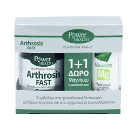 Power Health Classic Platinum Arthrosis Fast 20 Caps & Δώρο Magnesium 10 Caps
