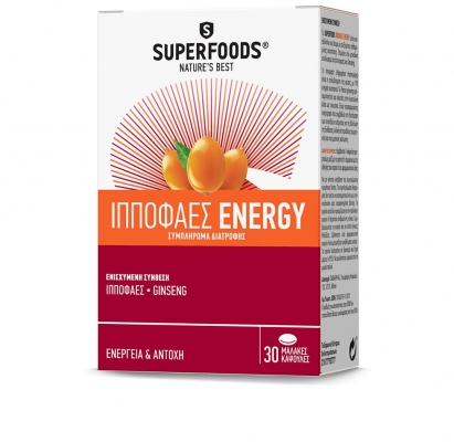 SuperFoods Ιπποφαές Energy 30Caps
