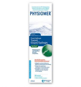 Physiomer Fort Νέο 210 ml spray