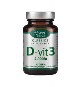 Power Health Platinum D-vit 3 2000iu, 60caps