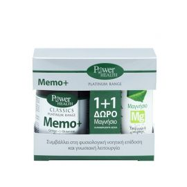Power Health Classics Memo+ 30Caps & Δώρο Magnesium 10 Caps