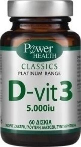 Power Health Classics Platinum D - Vit 3 5000iu 60caps