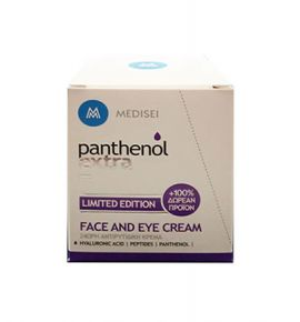 Panthenol Extra Face & Eye Cream Limited Edition 100ml