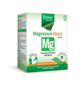 Power Health Magnesium Direst 350mg 30 Φακελάκια