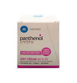 Panthenol Extra Day Cream SPF15 Limited Edition 100ml