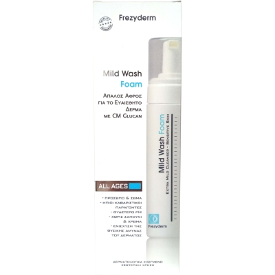 Frezyderm Mild Wash 150 ml
