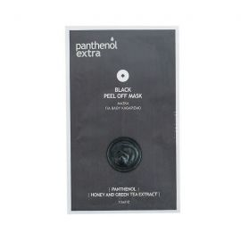 Panthenol Extra Black Peel Off Mask 10ml