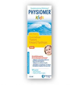 Physiomer Kids 115 ml spray