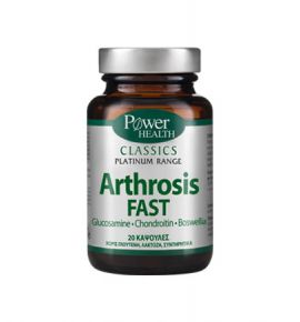 Power Health Platinum Arthrosis Fast, 20caps