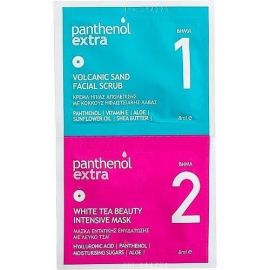Panthenol Extra Volcanic Sand Facial Scrub 8ml & White Tea Beauty Intensive Mask 8ml